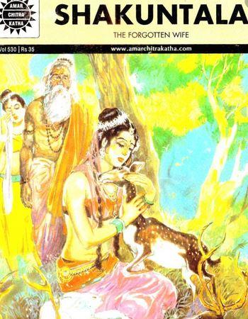 15. AmarChitraKatha.com
