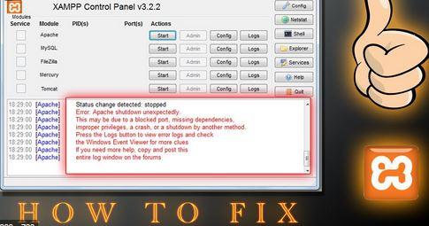 How to Fix the Error Apache Shutdown Unexpectedly in XAMPP