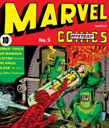 5. Marvel